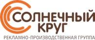 """ООО Рекламное агентство """"Солнечный Круг"""""""