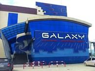 «Galaxy»