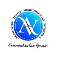 АКВАТОРИЯ, центр медицинской эстетики