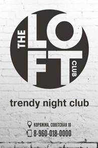 LOFT men`s club