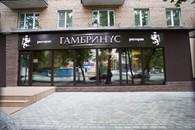 Гамбринус, сеть пивных ресторанов