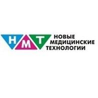 """Лаборатория """"Новые медицинские технологии"""""""