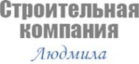 """""""Людмила"""""""