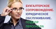 """Группа компаний """"НИКАР"""""""