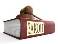 """""""ЭРКОН"""" (Краснодар)"""