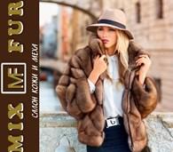Mix Fur