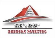 Город СТК