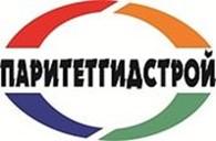 ООО ПАРИТЕТГИДСТРОЙ (кирпич, кровля и др.). Антиплесень NANO-FIX Medic. Электромонтажные работы