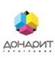 Типография «ДОНАРИТ»