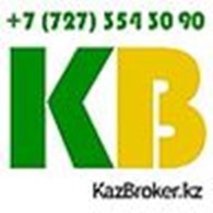 KazBroker