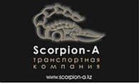 Транспортная компания «Скорпион-А» г.Астана
