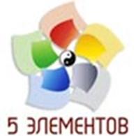 Центр Традиционной и Восточной Медицины  «Пять Элементов»