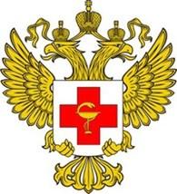 """""""Министерство здравоохранения Пензенской области"""""""