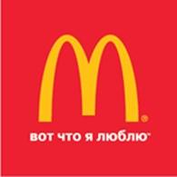 """Макдональдс"""