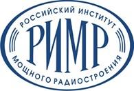 """""""Российский институт мощного радиостроения"""""""