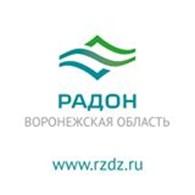 «РЖД-Здоровье»