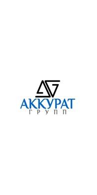 ООО «Аккурат Групп»
