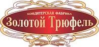 """""""Золотой трюфель"""""""