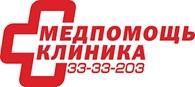"""Клинико-диагностический центр """"Медпомощь 24"""""""