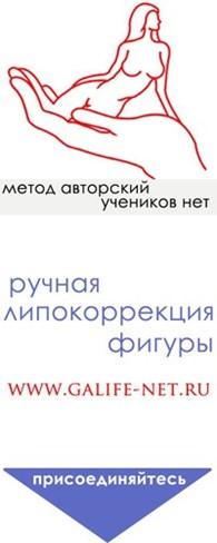Липокоррекция фигуры методом Сергея Жданова