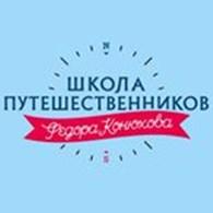 """Национальный парк спорта и туризма """"Тургояк"""""""