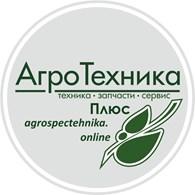 Агротехника Плюс