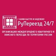 РуПереезд24
