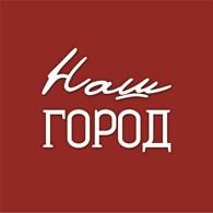 Торговая компания «НАШ ГОРОД»