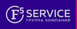 "Группа компаний ""F5 SERVICE"""