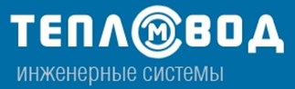 Тепловод - М