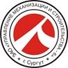 «УМС-6»
