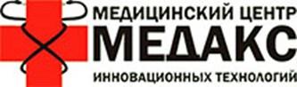 Медакс