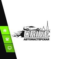"""ООО Автомастерская """"Drive812"""""""
