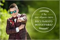 ЧП ViP-studio Киев