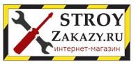 "Интернет - магазин ""Stroyzakazy"""