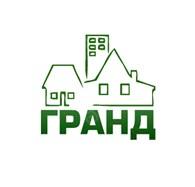 ООО Гранд