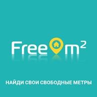 ИП Free-m2