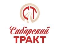 ООО Сибирский тракт