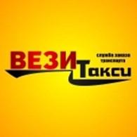 ООО ВЕЗИтакси