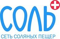 """Соляная пещера """" Соль+"""" Севастополь"""