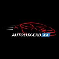 AutoLux Ekb