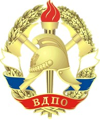 Каширское отделение ВДПО