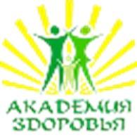 """Центр и школа аюрведы """"Академия здоровья"""""""