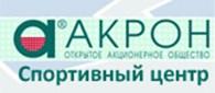 """Физкультурно-оздоровительный комплекс """"Акрон"""""""