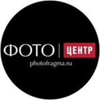 """""""Фотоцентр в Мытищах"""""""