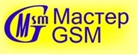 """""""Мастер GSM"""""""