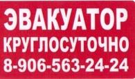 """""""Выкуп авто"""""""