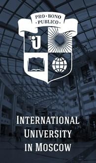 «Институт непрерывного образования Международного университета в Москве»