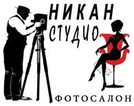 """ИП """"Никан Студио"""""""