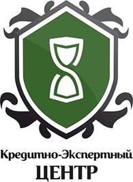 Кредитно-Экспертный Центр